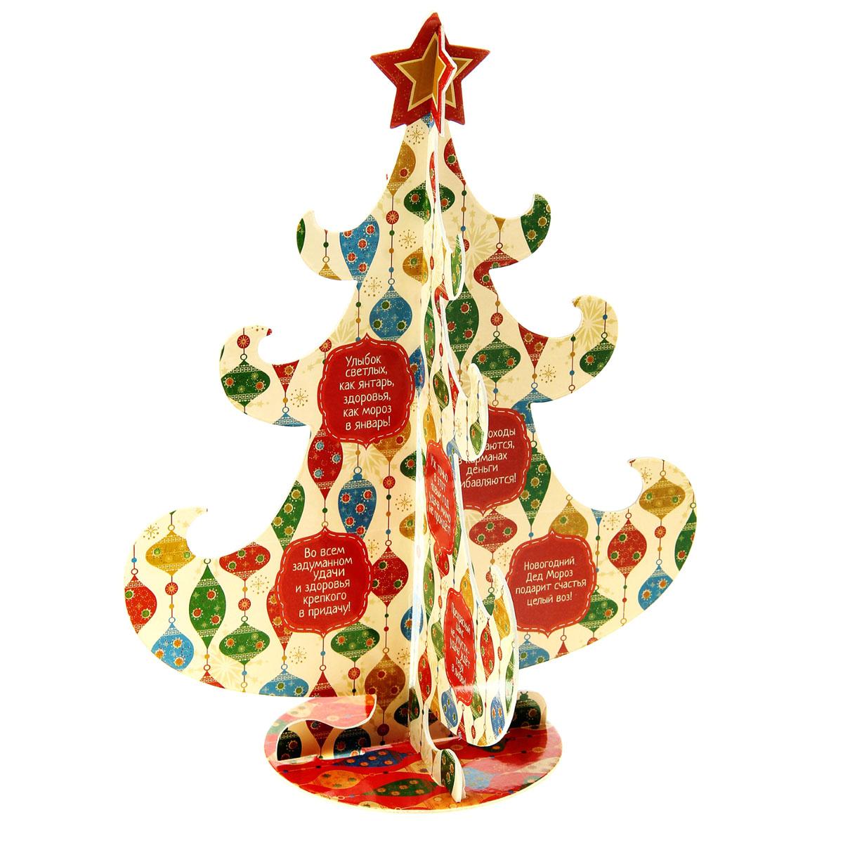 Украшение новогоднее Sima-land Елка со стикерами. Пожелания, 19,8 х 25,4 см 813548813548Новогоднее украшение Sima-land Пожелания, изготовленное из картона, отлично подойдет для декорации вашего дома. Украшение выполнено в виде сборной ели на подставке с пожеланиями. В комплекте блок стикеров с надписью Пожелание для тебя. Отклейте стикер и узнайте, чего желает вам елочка! Новогодние украшения всегда несут в себе волшебство и красоту праздника. Создайте в своем доме атмосферу тепла, веселья и радости, украшая его всей семьей.