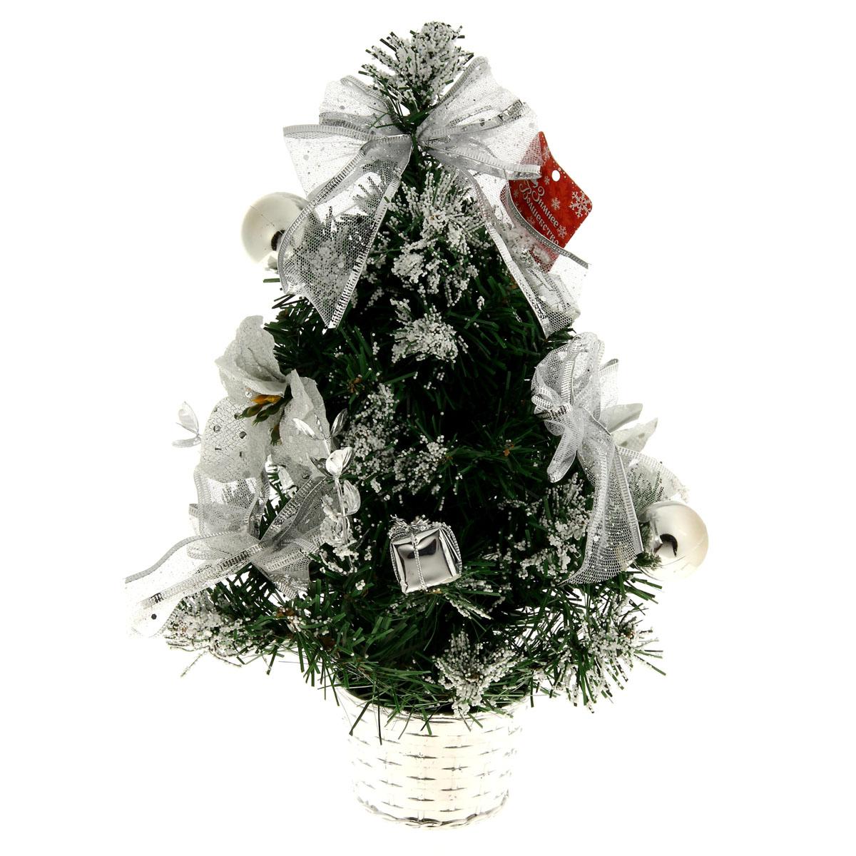 """Декоративное украшение Sima-land """"Новогодняя елочка"""", цвет: серебристый, зеленый, высота 40 см. 819242"""