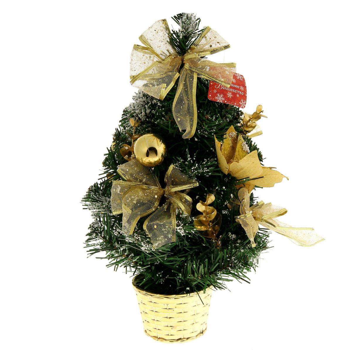 Декоративное украшение Sima-land Новогодняя елочка, цвет: золотистый, зеленый, высота 40 см. 819246819246Декоративное украшение Sima-land, выполненное из пластика - мини-елочка для оформления интерьера к Новому году. Ее не нужно ни собирать, ни наряжать, зато настроение праздника она создает очень быстро. Елка украшена текстильными бантами, шарами, цветами и белыми шариками в виде снега. Елка украсит интерьер вашего дома или офиса к Новому году и создаст теплую и уютную атмосферу праздника. Откройте для себя удивительный мир сказок и грез. Почувствуйте волшебные минуты ожидания праздника, создайте новогоднее настроение вашим дорогим и близким.