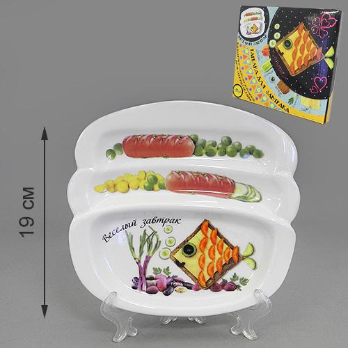 Блюдо для сосисок LarangE Веселый завтрак с рыбкой, 20,5 х 19 см553-202Блюдо для сосисок LarangE Веселый завтрак с рыбкой изготовлено из высококачественного фарфора. Изделие украшено изображением рыбки и еды. Тарелка имеет три отделения: 2 маленьких отделения для сосисок и одно большое отделение для яичницы или другого блюда. Можно использовать в СВЧ печах, духовом шкафу и холодильнике. Не применять абразивные чистящие вещества.