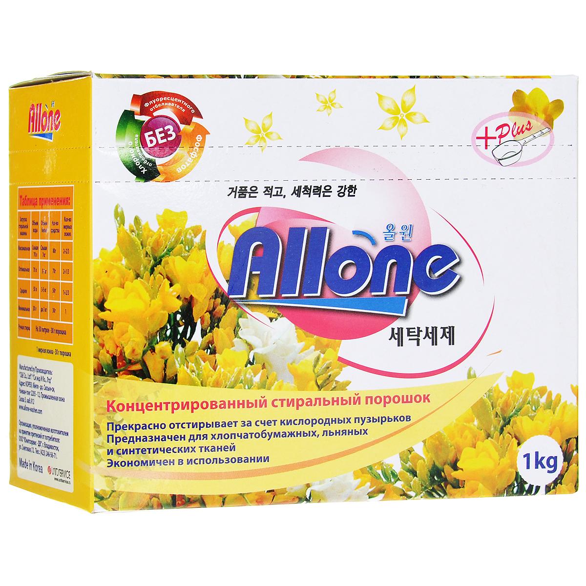 Концентрированный стиральный порошок С&E Allone, 1 кг. 4102741027