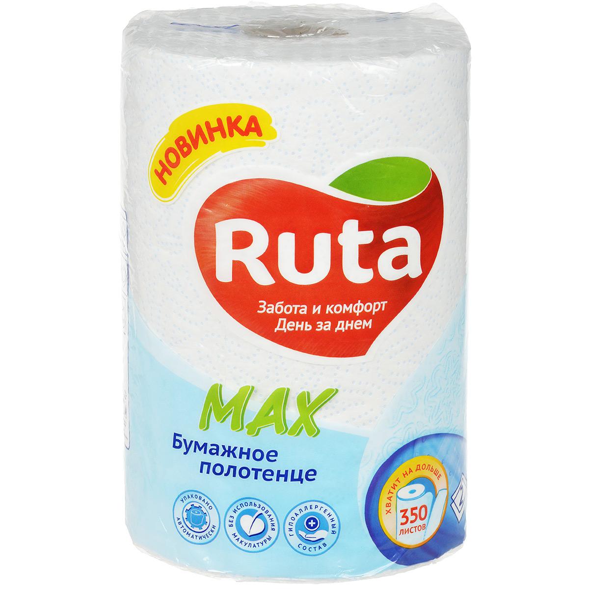 Бумажные полотенца Ruta Max, 2-х слойные14026Бумажные полотенца Ruta Max - это полотенца с повышенными впитывающими свойствами, изготовленные из отборной высококачественной целлюлозы. Специальная технология тиснения, которую вы можете узнать по характерным звездочкам на бумаге, уникально поглощает влагу и удерживает ее. Поэтому полотенца впитывают больше и быстрее - настоящая экстра-впитываемость. Они идеально подойдут для тех, кто ценит свое время и комфорт. Ведь благодаря Ruta Max вы гораздо быстрее и легче справитесь с любой задачей дома, в дороге и на природе. Полотенца можно использовать без держателя, просто вытяните гильзу и извлеките листы изнутри рулона.