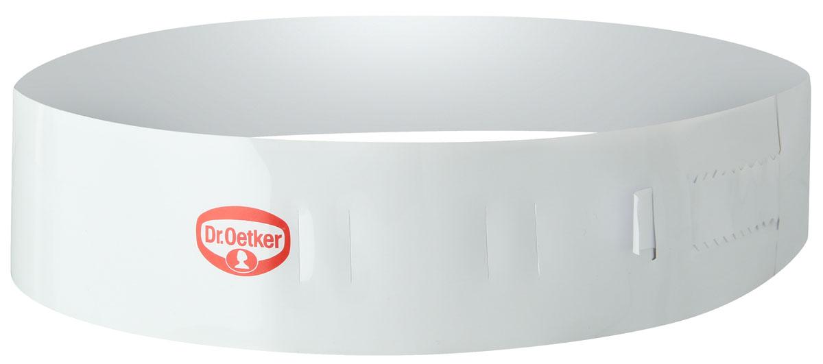 Форма кулинарная Dr.Oetker Кольцо, цвет: белый, высота 6 см1643Форма кулинарная Dr.Oetker Кольцо выполнена из высококачественного пластика и предназначена для нанесения кремового слоя на коржи. Оберните кольцо вокруг коржа, залейте крем. После застывания крема кольцо можно снять. Форма кулинарная Dr.Oetker Кольцо станет незаменимым атрибутом на кухне каждой хозяйки. Можно мыть в посудомоечной машине.
