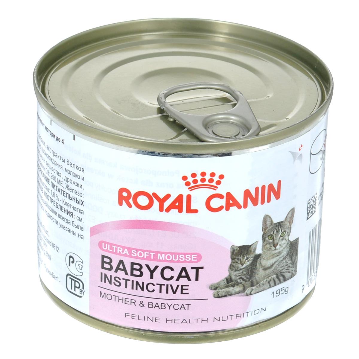 Консервы Royal Canin Babycat Instinctive, для котят с рождения до 4 месяцев, паштет, 195 г480002Консервы Royal Canin Babycat Instinctive - полноценное сбалансированное питание для котят с рождения до 4 месяцев. Принципиально важный период в жизни котенка: - Переход от материнского молока к твердой пище должен проводиться осторожно, чтобы избежать расстройства пищеварения. - У котят прорезаются молочные зубы и начинают развиваться жизненно важные функции организма. - Котята предпочитают особую формулу Macro Nutritional Profile. - С 4 до 12 недель иммунитет котенка, полученный с молоком матери, постепенно ослабевает, и начинает развиваться собственная иммунная система. 1-я фаза роста: легкий старт. Уникальная текстура мусса Babycat Instinctive, идеально адаптированная для котят 1-й фазы роста, облегчает переход от материнского молока к твердой пище. Инстинктивное предпочтение. Корм Babycat Instinctive имеет особый состав, соответствующий оптимальной формуле Macro Nutritional Profile, инстинктивно предпочитаемой котятами...