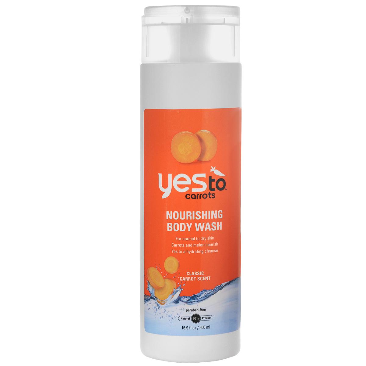 Yes To Морковный гель для душа, для нормальной и сухой кожи, 500 мл1411009Обогащенный минералами и грязью Мертвого моря гель Морковный дождь очищает, питает и пробуждает кожу, обеспечивая ей идеальный баланс и гладкость! Продукты марки Yes To Carrots созданы на основе морской грязи, минералов и экологически чистых фруктов и овощей, не содержат парабен. Нашему организму достаточно сложно восстанавливаться от воздействия солнечных лучей и загрязненного воздуха. Морковь, цитрусовые и овощи содержат бета-каротин, хорошо известный своими антиоксидантными свойствами. Уникальные формулы продуктов на основе бета-керотина и минералов способствуют естественному процессу защиты от воздействия солнечных лучей и загрязненного воздуха и дарят вам сияние. Характеристики: Объем: 500 мл. Производитель: Израиль. Товар сертифицирован.