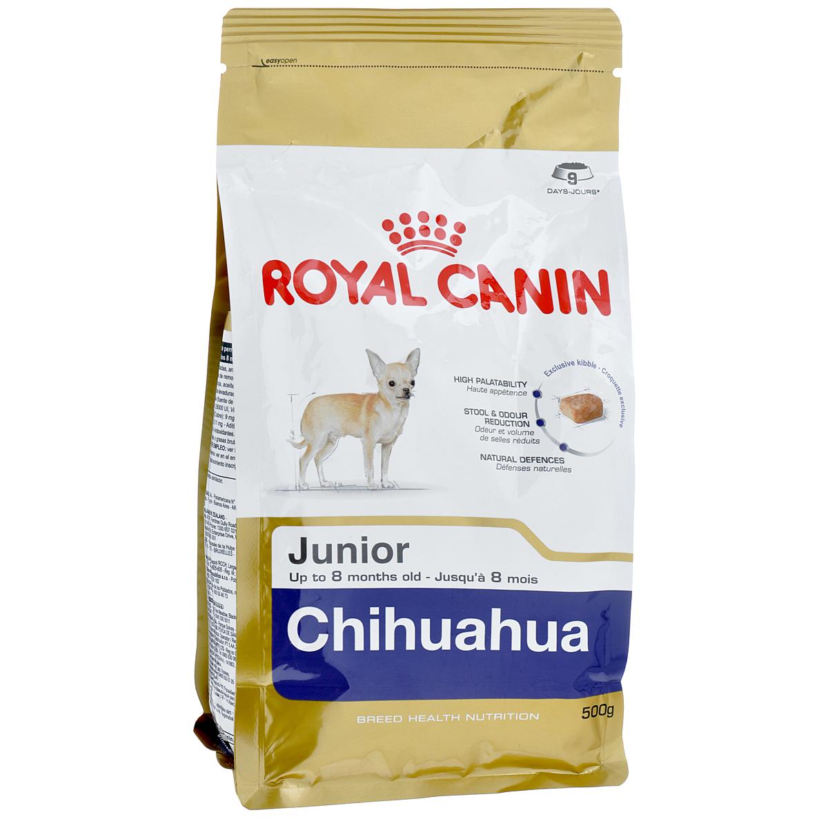 Royal Canin, Корм - Сухой корм Royal Canin Medium Adult