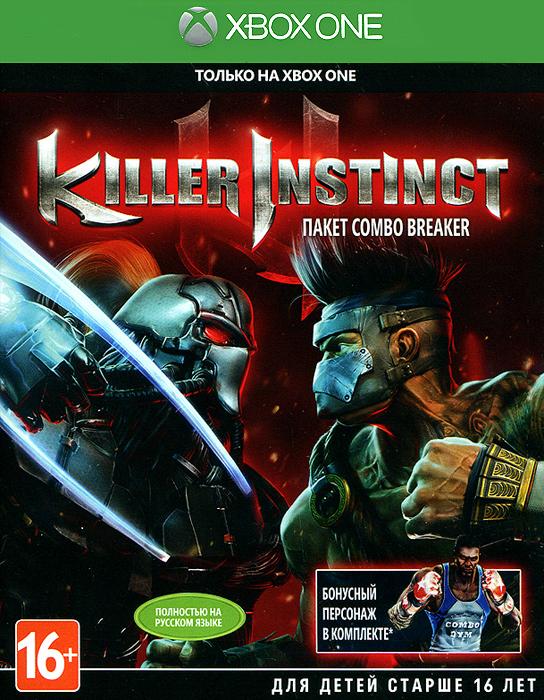 Microsoft Corporation / Double Helix Games Killer Instinct