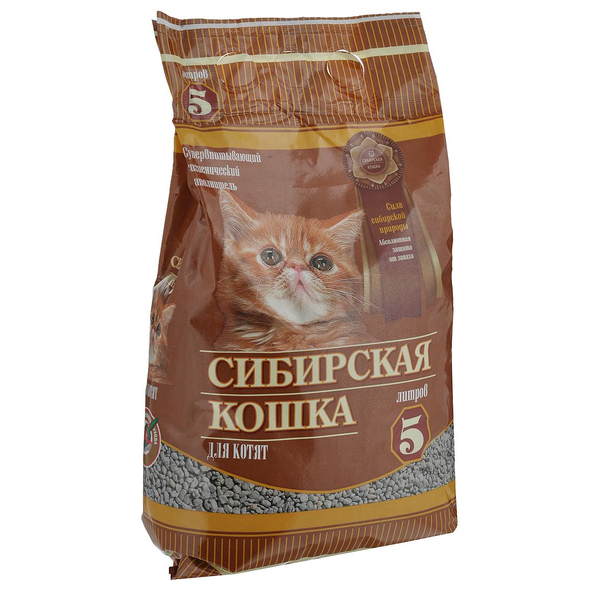 """Наполнитель для кошачьих туалетов """"Сибирская Кошка"""", для котят, 5 л"""
