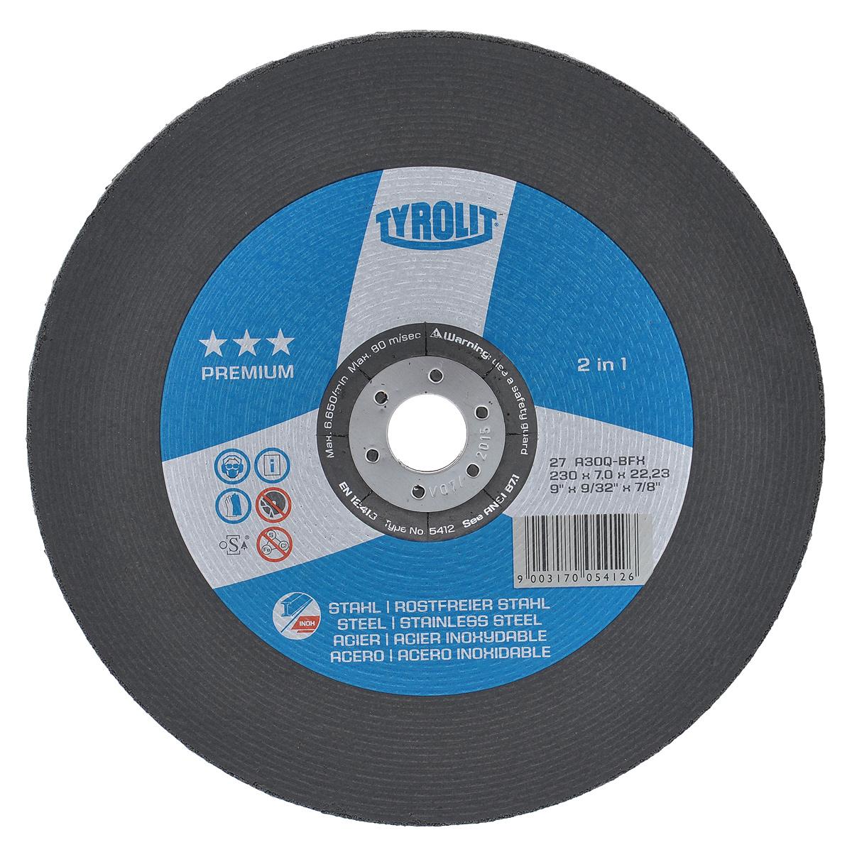 Диск абразивный зачистной Tyrolit Premium 2 in 1, 230 мм х 7 мм х 22,23 мм. 54125412Диск абразивный зачистной Tyrolit Premium 2 in 1 - высокопроизводительный круг для грубой зачистки, созданный специально для обработки стали и Inox, для быстрой и удобной работы. Особенности диска: Максимальная мощность 80 м/с. Связка из синтетической смолы. Армирование волокнистыми материалами. Высокая отрезная способность и низкий уровень вибрации. Высокая безопасность продукта. Запатентованная конструкция шлифовальных дисков. Угол шлифования в 20-30°.
