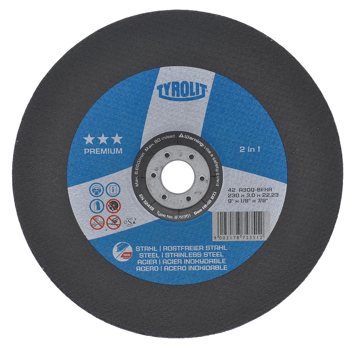 Диск абразивный чашкообразный Tyrolit Premium 2 in 1, 230 мм х 3 мм х 22,23 мм. 872351872351Диск абразивный чашкообразный Tyrolit Premium 2 in 1 - отрезной круг, предназначенный для упорной резки. Отрезной круг с высокой режущей способностью может использоваться для обработки стали, в том числе и высококачественной (Inox). Зажимная гайка модели 42 утоплена и не мешает в работе. Особенности диска: Максимальная мощность 80 м/с. Связка из синтетической смолы. Армирование волокнистыми материалами. Высокая отрезная способность. Высокая безопасность продукта.