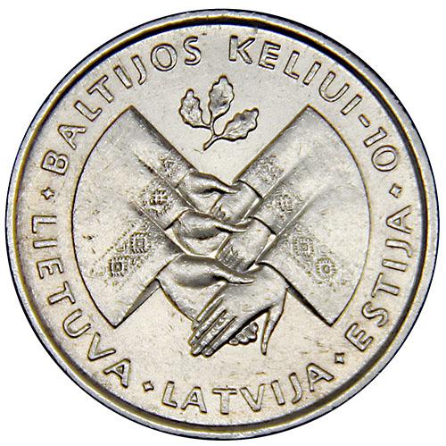 Монета номиналом 1 лит 10 лет Балтийскому пути. Литва, 1999 год1806-1808**Монета номиналом 1 лит 10 лет Балтийскому пути. Литва, 1999 год Диаметр 2,2 см. Сохранность (из обращения).