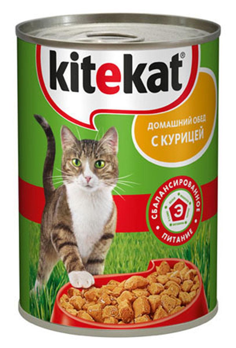 Консервы Kitekat Домашний обед для взрослых кошек, с курицей, 410 г10181Консервы для взрослых кошек Kitekat - полнорационный сбалансированный корм для кошек, который идеально подойдет вашему любимцу. Аппетитные мясные кусочки в нежном соусе содержат все питательные вещества, витамины и минералы, необходимые для сбалансированного питания вашей кошки каждый день. В рацион домашнего любимца нужно обязательно включать консервированный корм, ведь его главные достоинства - высокая калорийность и питательная ценность. Консервы лучше усваиваются, чем сухие корма. Также важно, что животные, имеющие в рационе консервированный корм, получают больше влаги. Корм не содержит сои, консервантов, ароматизаторов, искусственных красителей, усилителей вкуса. Состав: мясо и субпродукты (в том числе курица минимум 10%), злаки, растительное масло, таурин, витамины, минеральные вещества. Анализ: белки - 6,5 г, жиры - 3,5 г, клетчатка - 0,3 г, зола - 2,5 г, витамин А - не менее 70 МЕ мг, витамин Е - не менее 0,9 мг, влага - 84 г. Вес 410 г. ...