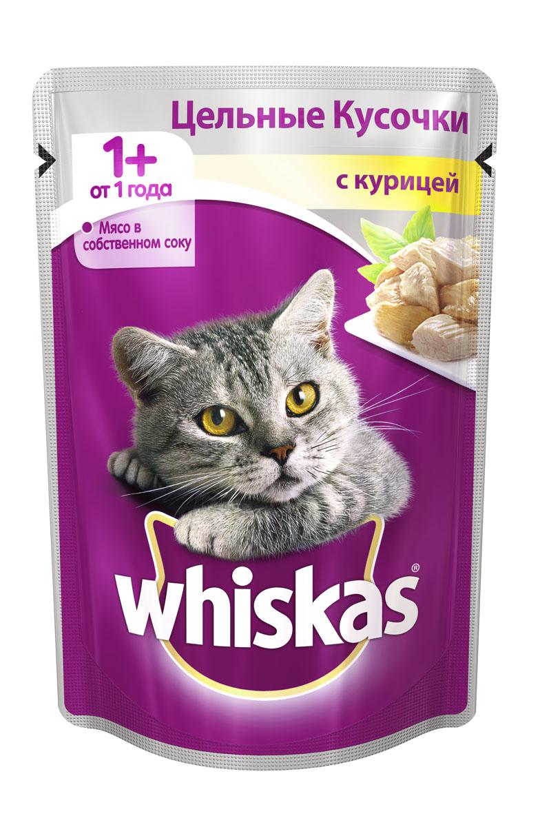 Консервы для взрослых кошек Whiskas