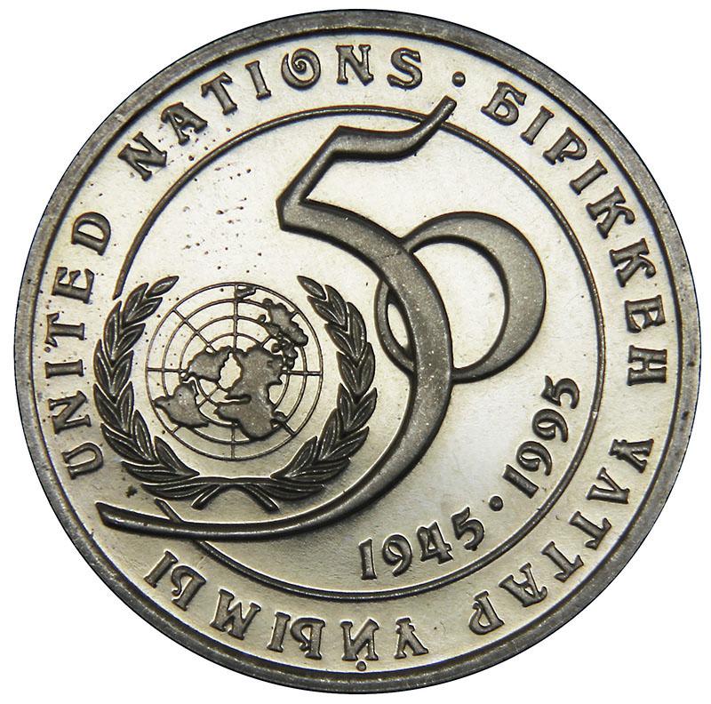 Монета номиналом 20 тенге 50 лет ООН. Казахстан, 1995 год656Монета номиналом 20 тенге 50 лет ООН. Казахстан, 1995 год Металл: Нейзильбер Диаметр: 31 мм Масса: 11,37 г Тираж: 50000 шт. Состояние: UNC (без обращения)