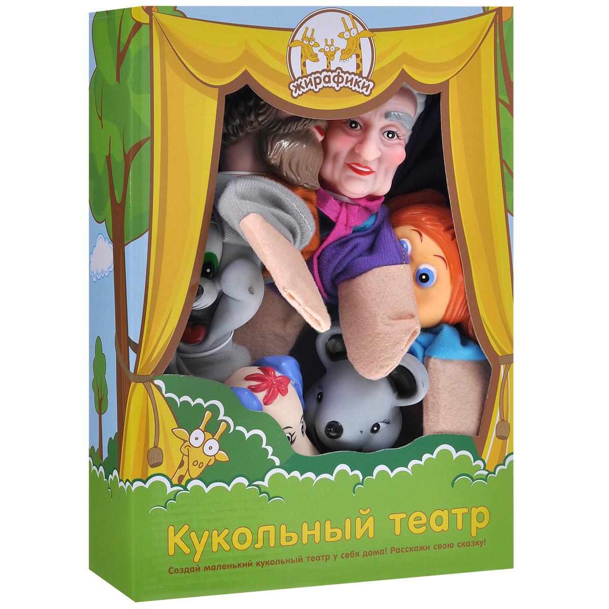 Жирафики Кукольный театр Репка, 6 кукол68321Кукольный театр Жирафики Репка - это веселая игра-театрализация для развития речи и логопедических занятий с детьми в возрасте от 3 лет. С помощью него вы с малышом сможете поставить несложные мини-спектакли на любой ровной поверхности. В комплект входят куклы, выполненные в виде героев сказки Репка: Деда, Бабки, Маши, Жучки, Мурки и Мышки. Игрушки выполнены приятных на ощупь текстильных материалов, головы - из пластика. Надевая куклу на руку, вы сможете показывать различные сценки из любимой сказки или собственные придуманные истории. Благодаря среднему размеру куклы легко надеваются как на детскую, так и на взрослую руку. В коробке вы найдете все необходимое для инсценировки сказки: шесть кукол, картонный реквизит в виде репки, а также инструкцию на русском языке с сокращенным текстом сказки и подробными методическими рекомендациями.