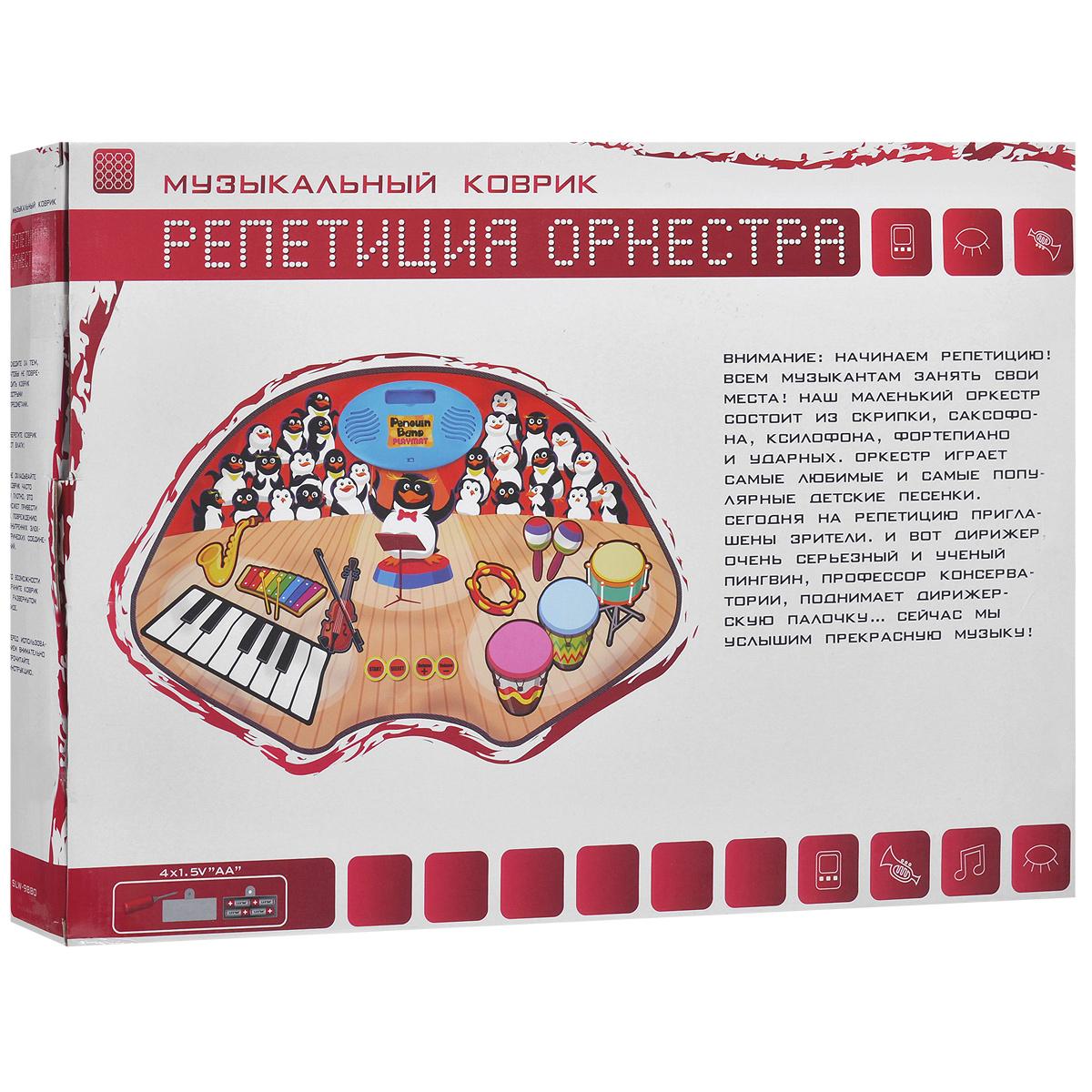 Наша Игрушка Музыкальный развивающий коврик Репетиция оркестраSLW-9880Великолепный музыкальный коврик Репетиция оркестра. Мягкий коврик с пластиковой панелью, на которой расположены: кнопка включения-выключения ON-OFF и разъем для подключения CD/MP3 плеера. На коврике расположены следующие кнопки: DEMO (демонстрация мелодий), STOP (отмена функций), Volume- и Volume +. Также на коврике имеются изображения музыкальных инструментов, которые также являются сенсорными кнопками. Музыкальный коврик воспроизводит звучание пианино, вибрафона, саксофона и скрипки. Ваш ребенок быстро научиться пользоваться им. А если он не один, то игра будет вдвойне веселее.