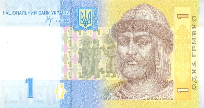 Банкнота номиналом 1 гривна. Украина. 2006 год