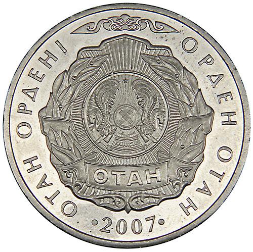 Монета номиналом 50 тенге Орден Отан. Казахстан, 2007 год656Монета номиналом 50 тенге Орден Отан. Казахстан, 2007 год Металл: Нейзильбер Диаметр: 31 мм Масса: 11,37 г Тираж: 50000 шт. Состояние: UNC (без обращения)