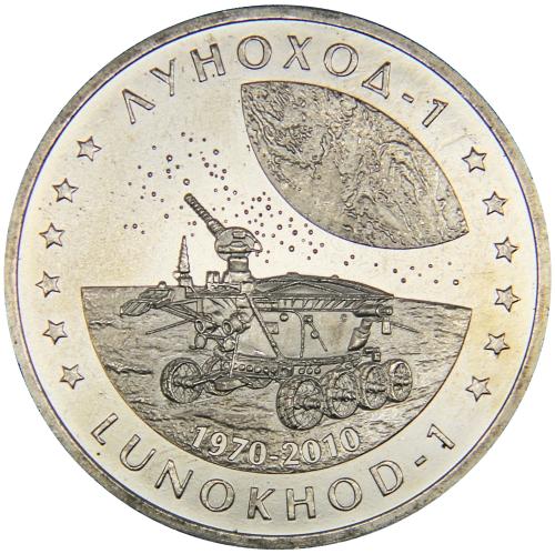 Монета номиналом 50 тенге Луноход-1 . Казахстан, 2010 год342618Монета номиналом 50 тенге Луноход-1 . Казахстан, 2010 год. Диаметр 3,1 см. Сохранность хорошая.