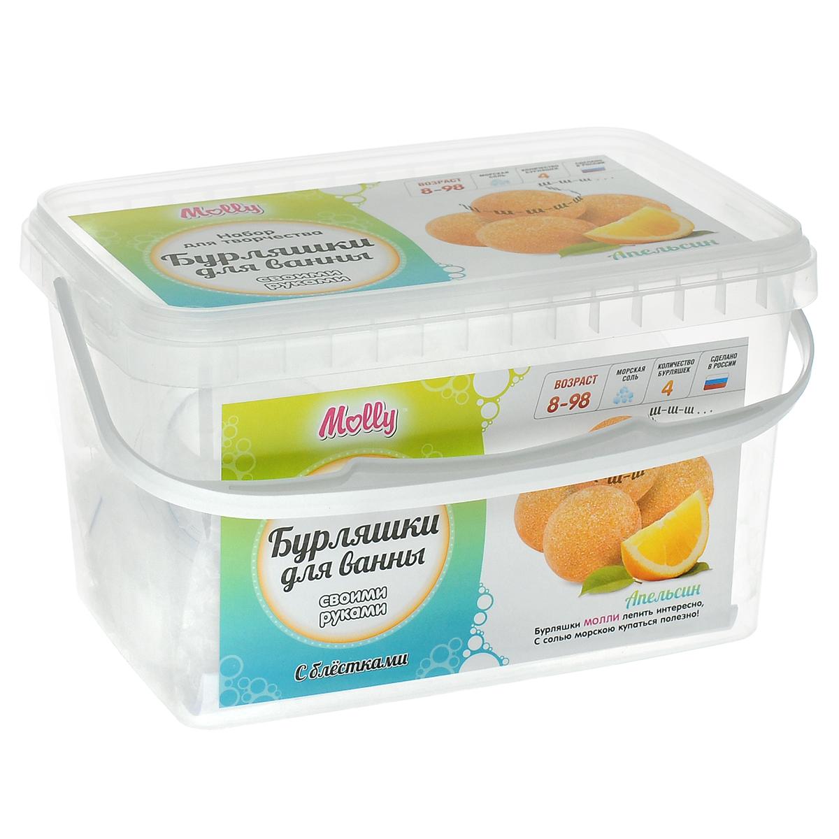 Набор для изготовления бурляшек для ванн Molly АпельсинНБ-005С помощью набора для изготовления бурляшек (бомбочек) для ванн Molly Апельсин ваш ребенок самостоятельно сможет сделать косметическое средство, которое пригодится не только ему, но и взрослым. В нем есть все необходимое для изготовления четырех бурляшек: сода, лимонная кислота, морская соль, краситель, ароматизатор, блестки, форма для бурляшек, перчатки и инструкция на русском языке. Увлекательный процесс изготовления бурляшек для ванн поможет ребенку провести время с пользой и удовольствием. Это косметическое средство, изготовленное своими руками, послужит великолепным подарком для друзей и близких или наполнит чудесным ароматом апельсина ванную комнату.