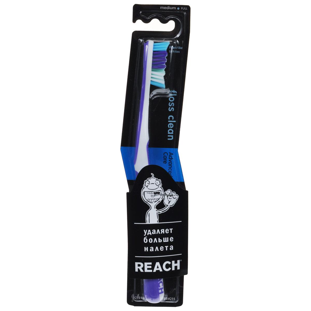 Reach Зубная щетка Floss Clean, средней жесткости67135Уникальные тонкие щетинки глубоко проникают в самые узкие межзубные промежутки и превосходно очищают все поверхности зуба, как после использования зубной щетки и нити (флосса), поэтому щетка называется FLOSS CLEAN. Удаляет до 96% зубного налета даже в самых труднодоступных местах. Клинические исследования доказали, что REACH® Floss Clean удаляет зубной налет со всех пяти поверхностей зубов. Три уровня жесткости щетины: жесткая, средняя, экстра-мягкая (для чувствительных зубов). Товар сертифицирован.