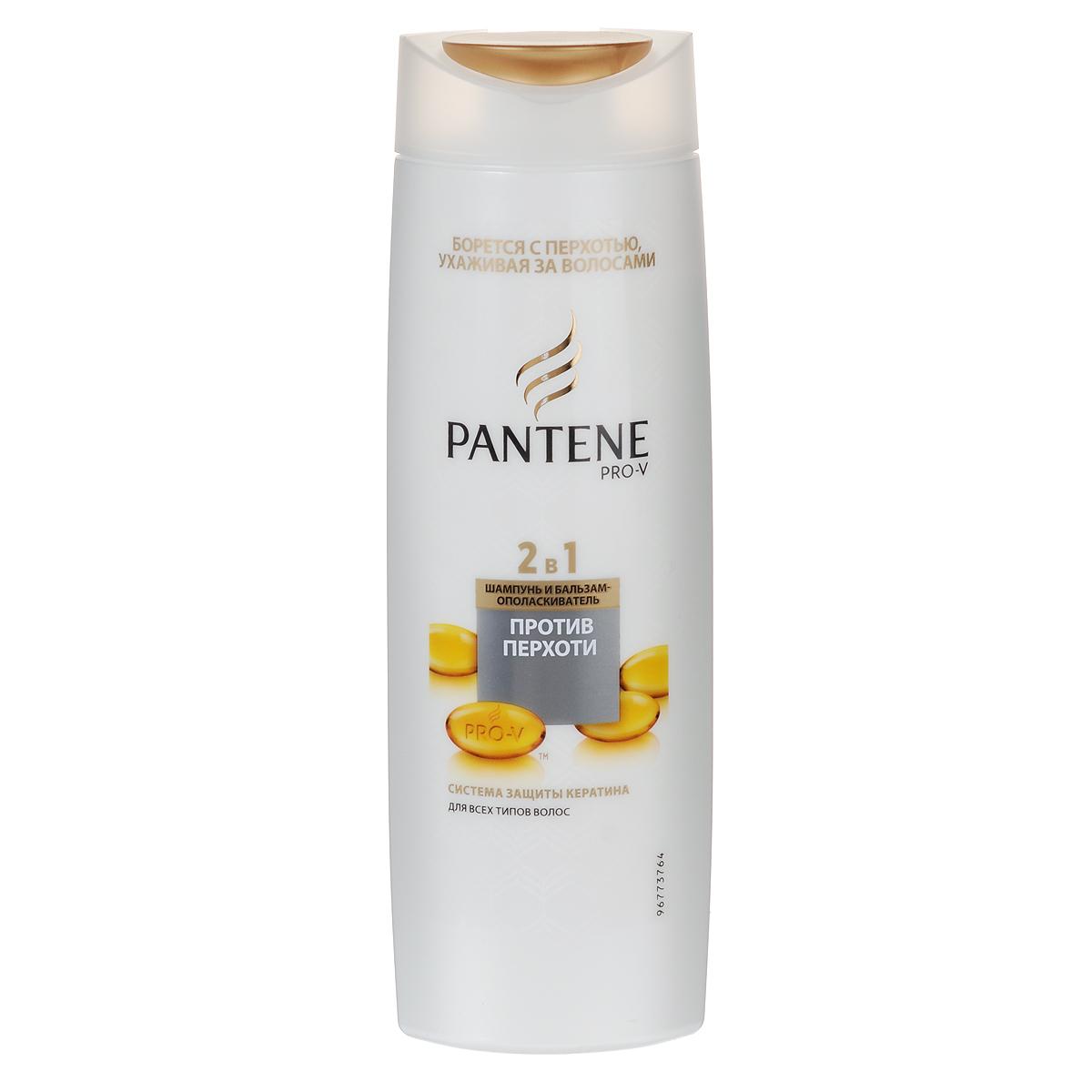 Pantene Pro-V Шампунь 2в1 Против перхоти, 400 млPT-81242260