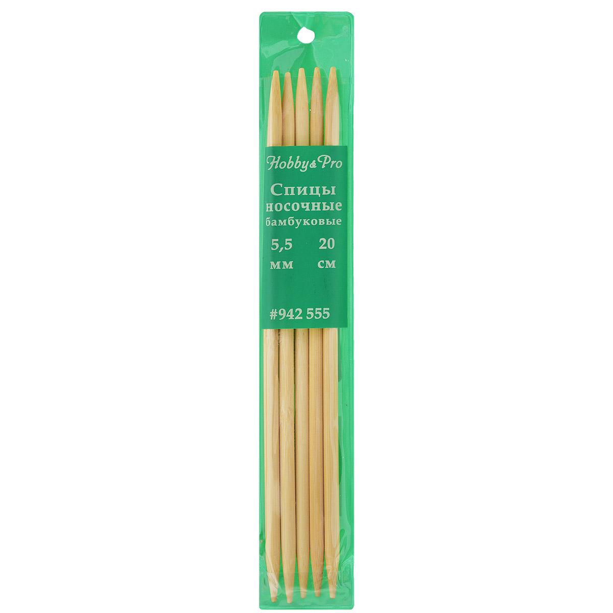 Спицы носочные Hobby & Pro, бамбуковые, прямые, диаметр 5,5 мм, длина 20 см, 5 шт7700993Спицы для вязания Hobby & Pro изготовлены из натурального бамбука. Спицы прочные, легкие, гладкие, удобные в использовании. Кончики спиц закругленные. Спицы без ограничителей предназначены для вязания шапочек, варежек и носков. Вы сможете вязать для себя и делать подарки друзьям. Рукоделие всегда считалось изысканным, благородным делом. Работа, сделанная своими руками, долго будет радовать вас и ваших близких.