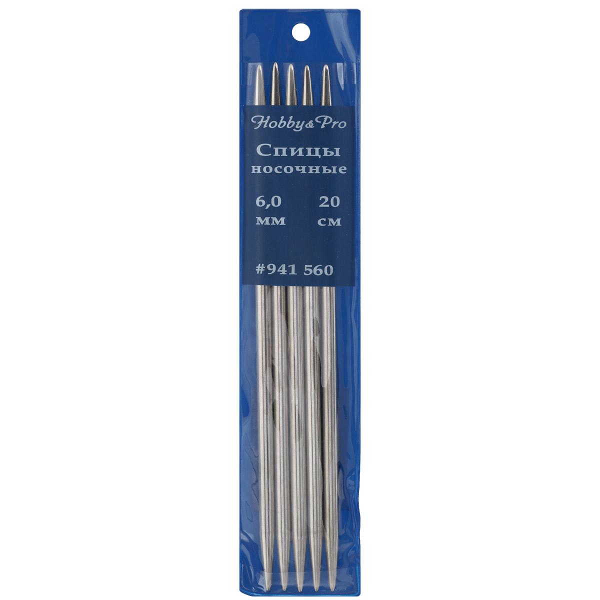 Спицы носочные Hobby & Pro, металлические, прямые, диаметр 6 мм, длина 20 см, 5 шт7701291Спицы для вязания Hobby & Pro изготовлены из высококачественного металла. Спицы прочные, легкие, гладкие, удобные в использовании. Кончики спиц закругленные. Спицы без ограничителей предназначены для вязания шапочек, варежек и носков. Вы сможете вязать для себя и делать подарки друзьям. Рукоделие всегда считалось изысканным, благородным делом. Работа, сделанная своими руками, долго будет радовать вас и ваших близких.