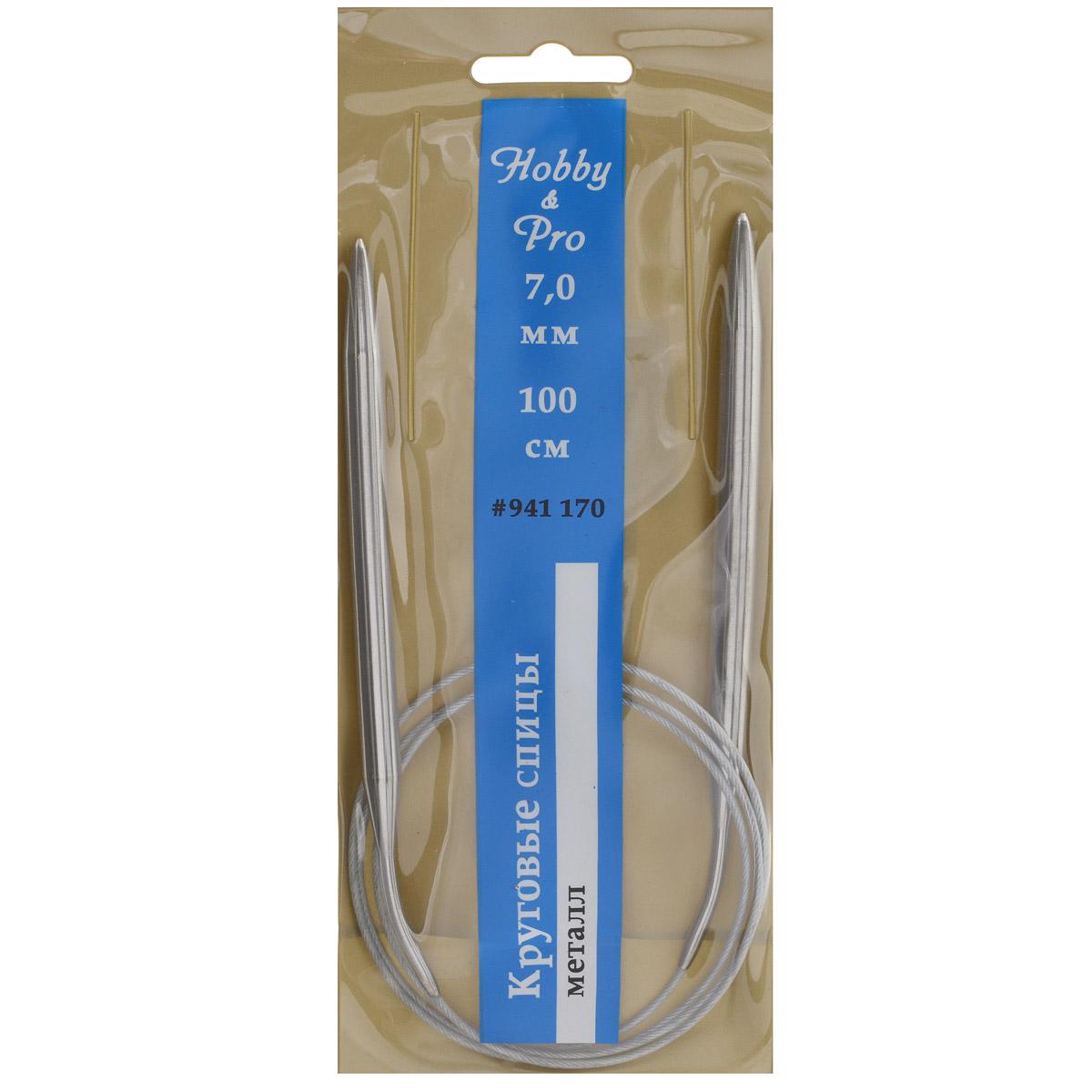 Спицы Hobby & Pro, металлические, круговые, диаметр 7 мм, длина 100 см7700505Спицы для вязания Hobby & Pro изготовлены из высококачественного металла. Кончики спиц закругленные. Спица к основанию сужается и имеет небольшой изгиб, который облегчает перекидывание петель. Спицы скреплены гибким металлическим шнуром.Спицы прочные, легкие, гладкие, удобные в использовании. Круговые спицы наиболее удобны для выполнения деталей и изделий, не имеющих швов. Короткими круговыми спицами вяжут бейки горловины, воротники-гольф, длинными спицами можно вязать по кругу целые модели. Вы сможете вязать для себя, делать подарки друзьям. Рукоделие всегда считалось изысканным, благородным делом. Работа, сделанная своими руками, долго будет радовать вас и ваших близких.