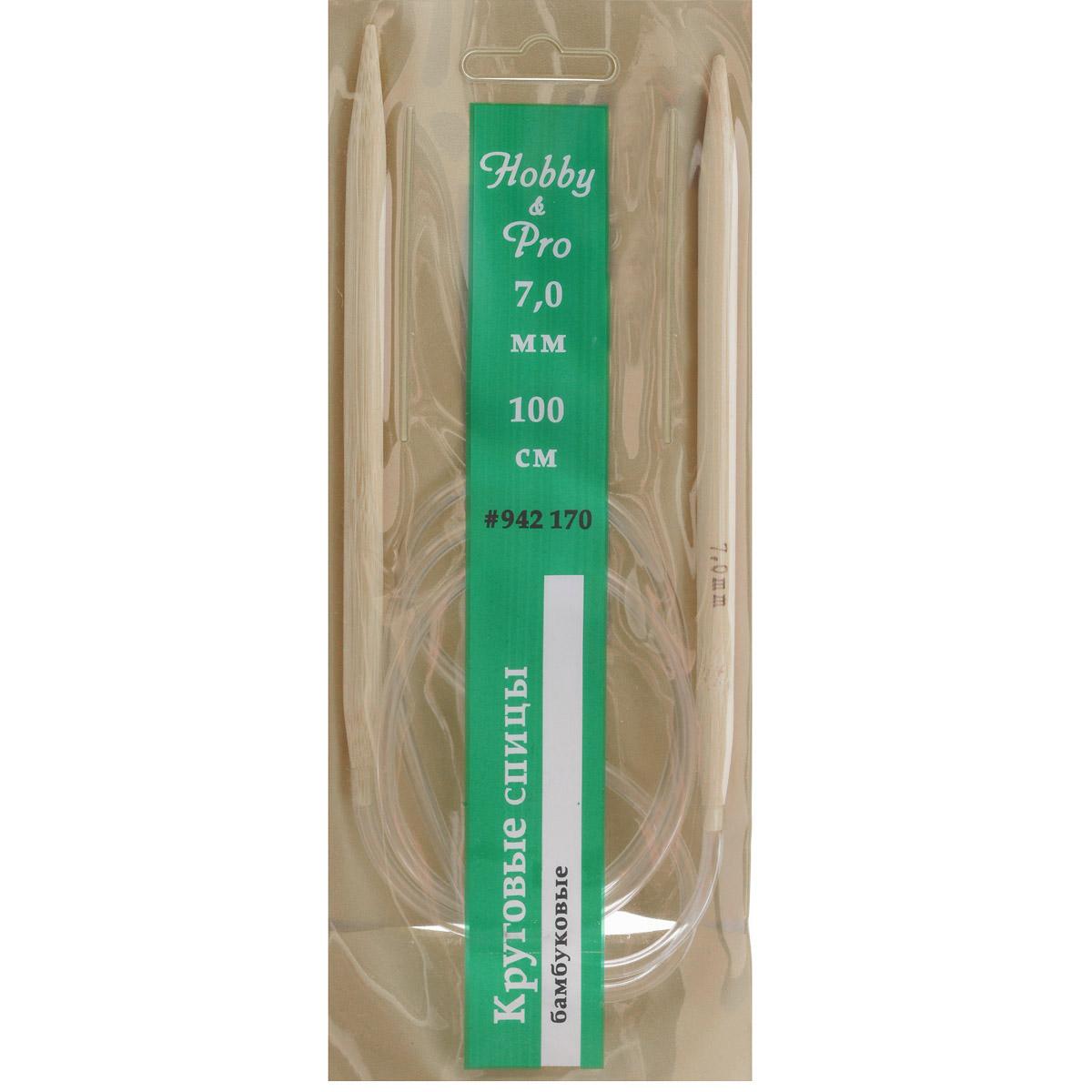 Спицы Hobby & Pro, бамбуковые, круговые, диаметр 7 мм, длина 100 см7700986Спицы для вязания Hobby & Pro изготовлены из натурального бамбука. Кончики спиц закругленные. Спицы скреплены гибким пластиковым шнуром. Круговые спицы наиболее удобны для выполнения деталей и изделий, не имеющих швов. Короткими круговыми спицами вяжут бейки горловины, воротники-гольф, длинными спицами можно вязать по кругу целые модели. Спицы прочные, легкие, гладкие, удобные в использовании. Вы сможете вязать для себя, делать подарки друзьям. Рукоделие всегда считалось изысканным, благородным делом. Работа, сделанная своими руками, долго будет радовать вас и ваших близких.