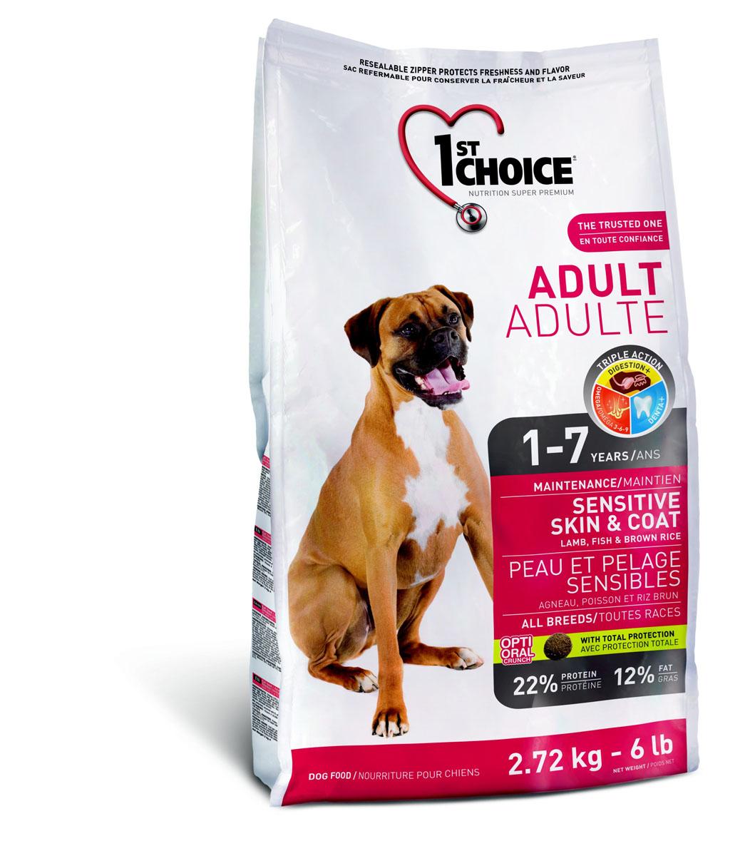 Корм сухой 1st Choice Sensitive Skin & Coat для взрослых собак с чувствительной кожей и шерстью, с ягненком, рыбой и рисом, 15 кг56686Сухой корм 1st Choice Sensitive Skin & Coat предназначен для взрослых собак с чувствительной кожей и шерстью. Ягненок и рыба (потенциально гипоаллергенные источники протеина) - главные ингредиенты этой сбалансированной и очень вкусной формулы. Добавление натуральных пребиотиков, таких как экстракт цикория - источник инулина (фруктоолигосахарид) и дрожжевой экстракт (маннан-олигосахариды) способствует росту и развитию полезной кишечной микрофлоры, которая укрепляет иммунную систему организма. Экстракт имбиря снижает тошноту и газообразование. Превосходное сочетание экстракта зеленого чая, быстрорастворимого витамина С, клетчатки, мяты и петрушки освежает дыхание и обеспечивает гигиену зубов и полости рта. Сочетание Омега -3-6-9 жирных кислот и L-цистина делают шерсть блестящей, а кожу здоровой. Ингредиенты: мука из мяса ягненка, мука из мяса сельди, коричневый рис, картофельная мука, перловая крупа, дробленый рис, овсяная крупа, растительное масло (источник Омего-6...