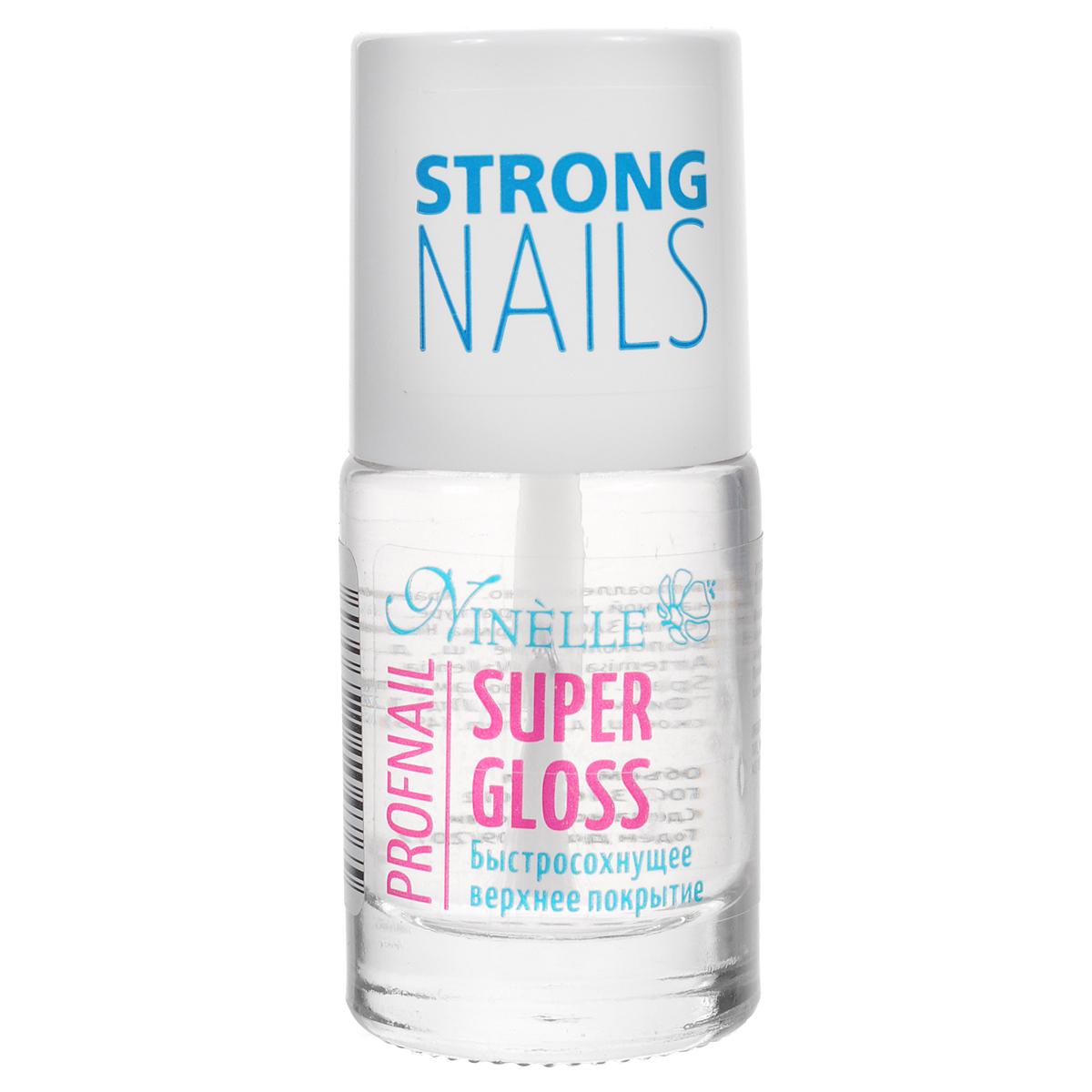 Ninelle Быстросохнущее верхнее покрытие Super Gloss, 11 мл