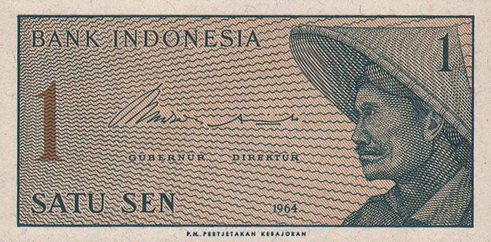 Банкнота номиналом 1 сен. Индонезия, 1964 год