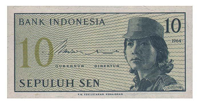 Банкнота номиналом 10 сен. Индонезия, 1964 год
