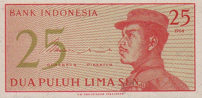 Банкнота номиналом 25 сен. Индонезия, 1964 год