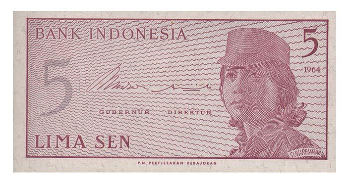 Банкнота номиналом 5 сен. Индонезия, 1964 год