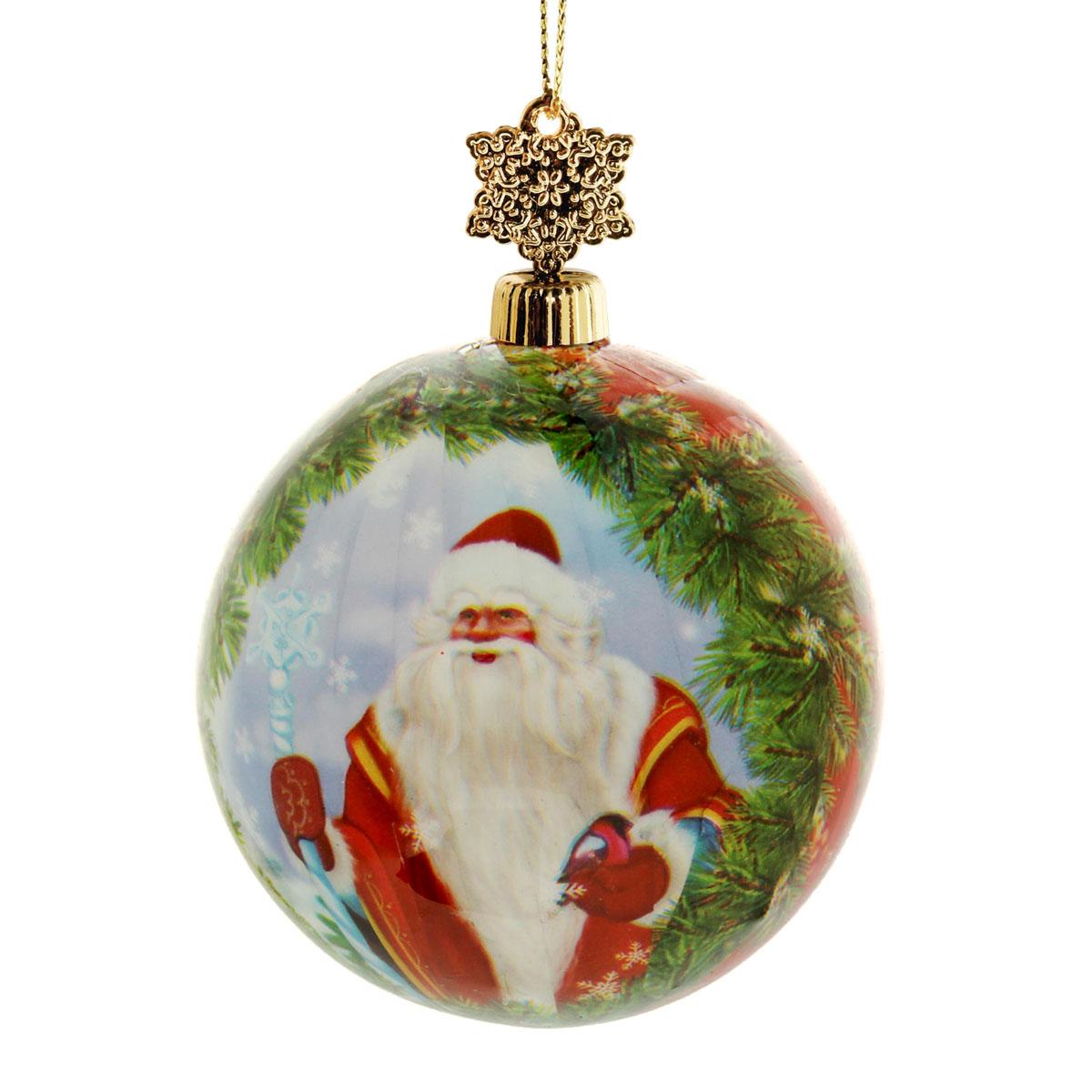 Новогоднее подвесное украшение Sima-land Шар Дед Мороз, диаметр 8 см. 279334279334Новогоднее подвесное украшение Sima-land выполнено из высококачественного пенопласта в форме шара и покрыто цветной пленкой. Шар декорирован изображением Деда Мороза и пожеланиями. С помощью специальной петельки украшение можно повесить в любом понравившемся вам месте. Но, конечно, удачнее всего такой набор будет смотреться на праздничной елке. Елочная игрушка - символ Нового года. Она несет в себе волшебство и красоту праздника. Создайте в своем доме атмосферу веселья и радости, украшая новогоднюю елку нарядными игрушками, которые будут из года в год накапливать теплоту воспоминаний. Материал: пенопласт, пленка, текстиль.