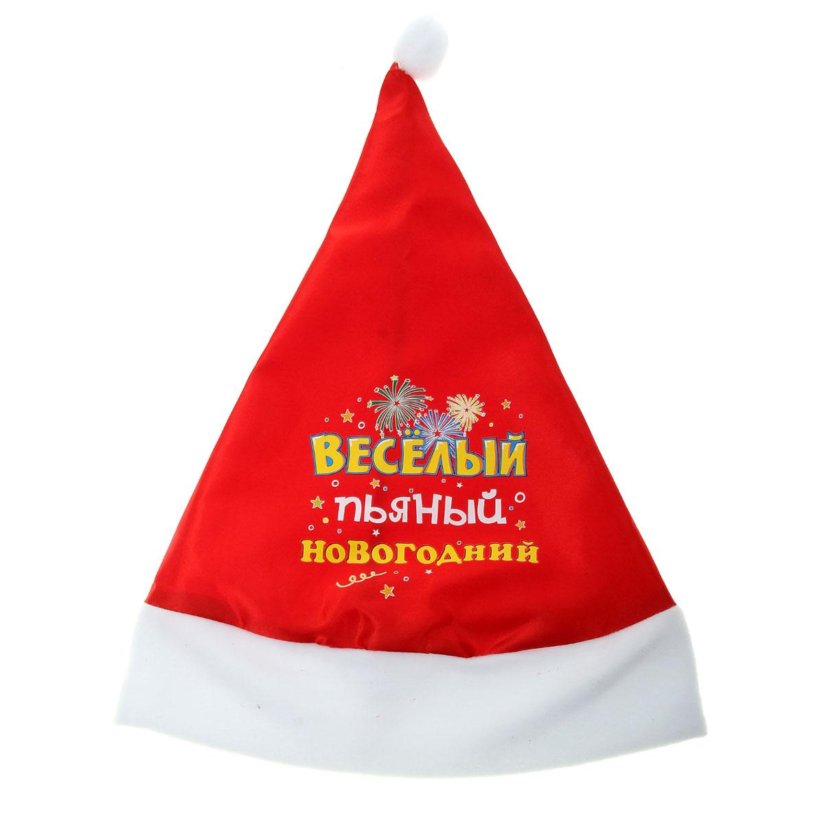 Колпак новогодний Sima-land, цвет: красный. 296196296196
