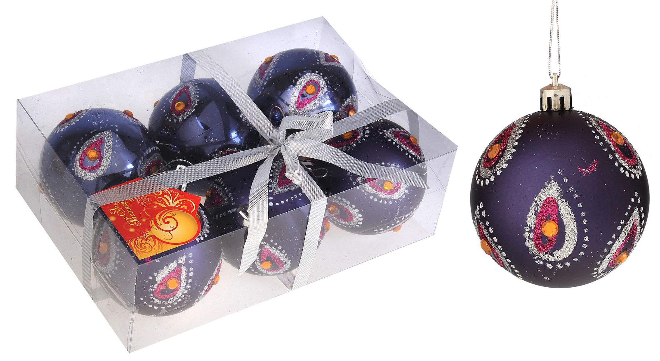 Набор новогодних подвесных украшений Sima-land Шар, цвет: серебристый, темно-синий, диаметр 7 см, 6 шт. 519827519827