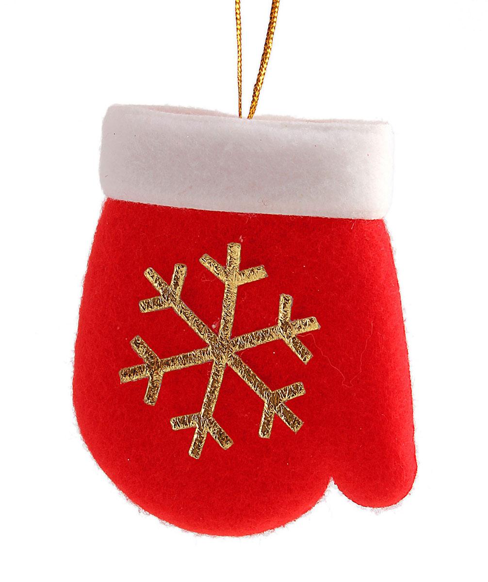 Новогоднее подвесное украшение Sima-land Варежка. Снежинка. 547246547246Подвесное украшение Sima-land Варежка. Снежинка станет отличным новогодним украшением на елку. Изделие выполнено из текстиля в виде варежки с золотистой снежинкой. Подвешивается на елку с помощью текстильной петельки. Ваша зеленая красавица с таким украшением будет выглядеть стильно и волшебно. Создайте в своем доме по-настоящему сказочную атмосферу.