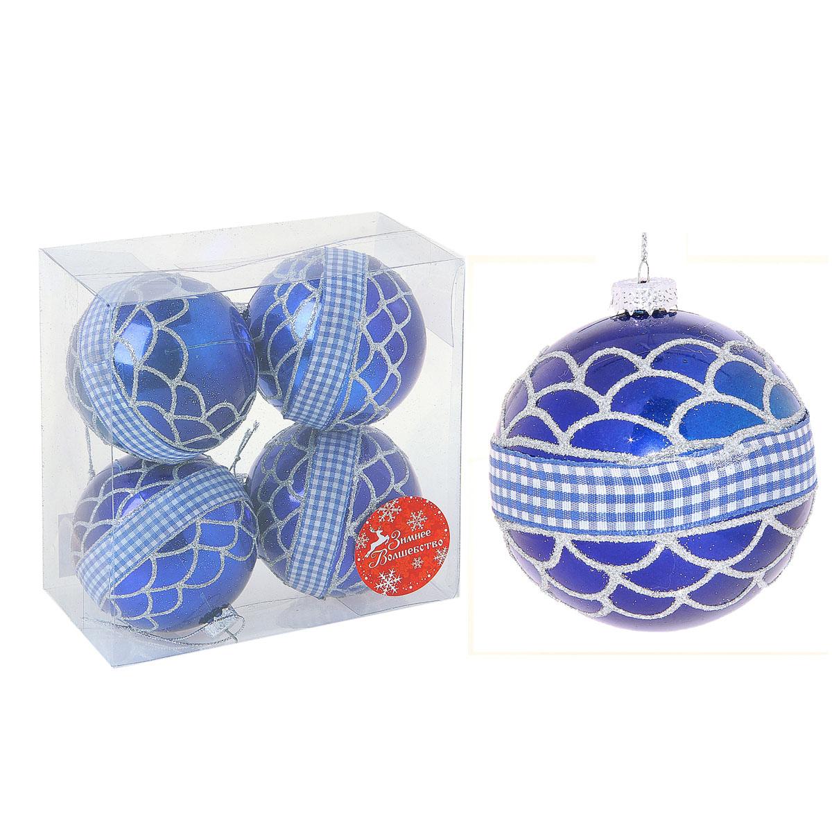 Набор новогодних подвесных украшений Sima-land Шар, цвет: синий, диаметр 8 см, 4 шт. 702209702209Набор новогодних подвесных украшений выполнен из высококачественного пластика в форме шаров. Шары декорированы тесьмой и блестками. С помощью специальной петельки украшение можно повесить в любом понравившемся вам месте. Но, конечно, удачнее всего такой набор будет смотреться на праздничной елке. Елочная игрушка - символ Нового года. Она несет в себе волшебство и красоту праздника. Создайте в своем доме атмосферу веселья и радости, украшая новогоднюю елку нарядными игрушками, которые будут из года в год накапливать теплоту воспоминаний.