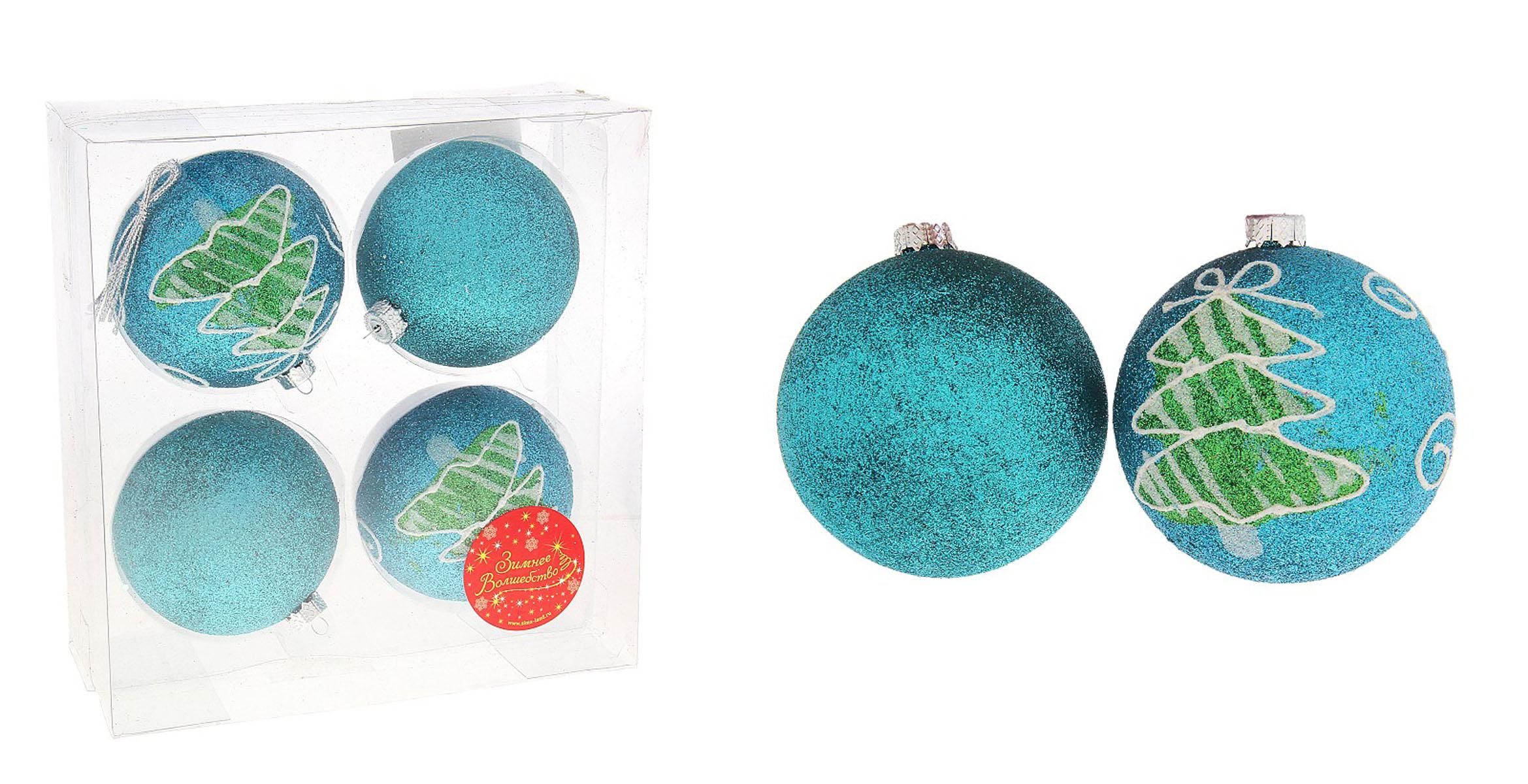 """Набор новогодних подвесных украшений Sima-land """"Шар"""", цвет: бирюзовый, диаметр 8 см, 4 шт. 717934"""