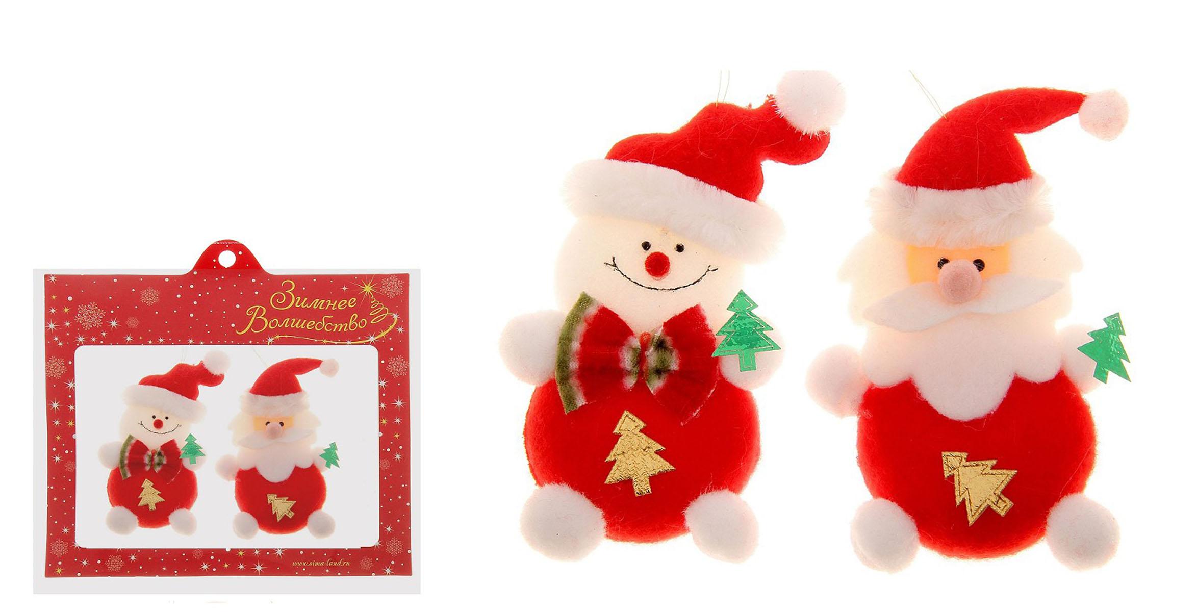 Набор новогодних подвесных украшений Sima-land, 2 шт. 718513718513Набор Sima-land, состоящий из двух новогодних подвесных украшений, отлично подойдет для декорации вашего дома и новогодней ели. Игрушки выполнены из текстиля в виде Деда Мороза и Снеговика с декоративными елочками. Украшения оснащены специальными текстильными петельками для подвешивания. Елочная игрушка - символ Нового года. Она несет в себе волшебство и красоту праздника. Создайте в своем доме атмосферу веселья и радости, украшая всей семьей новогоднюю елку нарядными игрушками, которые будут из года в год накапливать теплоту воспоминаний. Коллекция декоративных украшений из серии Зимнее волшебство принесет в ваш дом ни с чем не сравнимое ощущение праздника! Материал: текстиль, пластик. Размер украшения (Дед Мороз): 6,5 см х 2 см х 11 см. Размер украшения (Снеговик): 6 см х 2 см х 12 см.