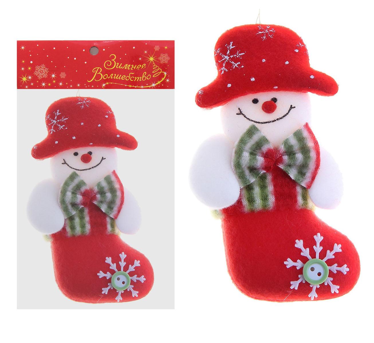 Новогоднее подвесное украшение Sima-land Снеговик. 718533718533Новогоднее украшение Sima-land Снеговик отлично подойдет для декорации вашего дома и новогодней ели. Игрушка выполнена из текстиля в виде забавного Снеговика с бабочкой на шее в сапожке, украшенном снежинкой и декоративной пуговицей. Украшение оснащено специальной текстильной петелькой для подвешивания. Елочная игрушка - символ Нового года. Она несет в себе волшебство и красоту праздника. Создайте в своем доме атмосферу веселья и радости, украшая всей семьей новогоднюю елку нарядными игрушками, которые будут из года в год накапливать теплоту воспоминаний. Коллекция декоративных украшений из серии Зимнее волшебство принесет в ваш дом ни с чем не сравнимое ощущение праздника! Материал: текстиль, пластик.