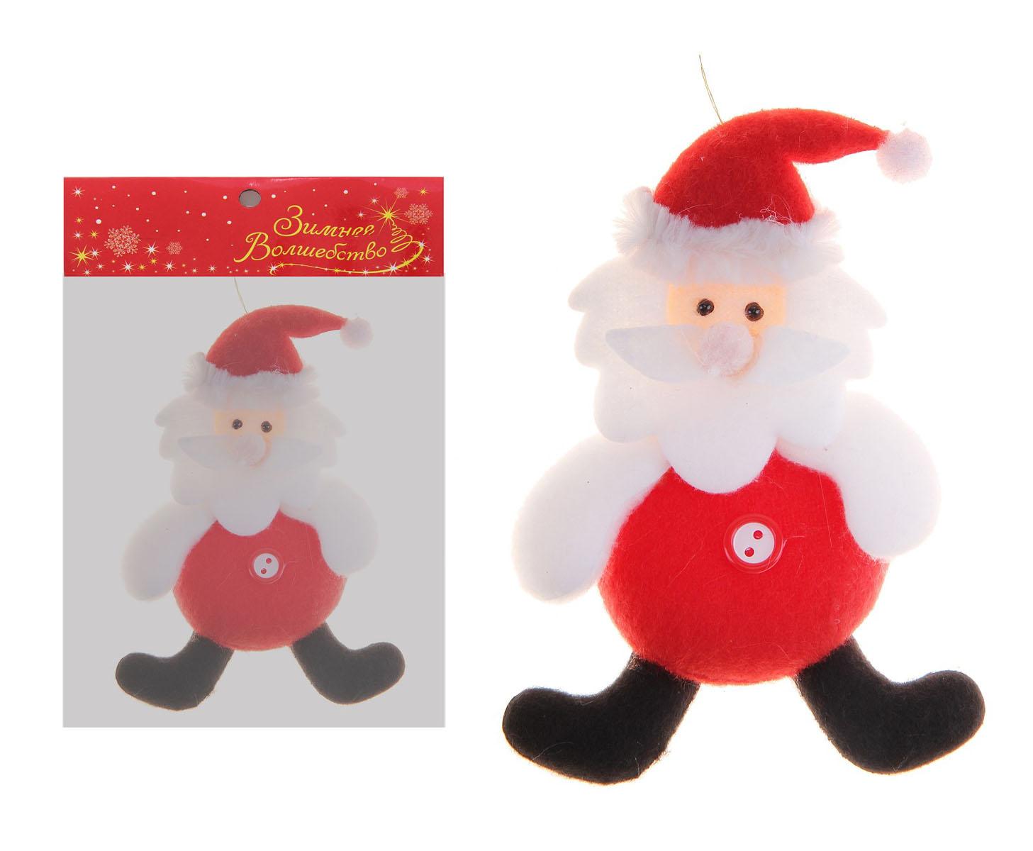 Новогоднее подвесное украшение Sima-land Дед Мороз. 718539718539Новогоднее украшение Sima-land Дед мороз отлично подойдет для декорации вашего дома и новогодней ели. Игрушка выполнена из текстиля в виде забавного Деда Мороза. Украшение оснащено специальной текстильной петелькой для подвешивания. Елочная игрушка - символ Нового года. Она несет в себе волшебство и красоту праздника. Создайте в своем доме атмосферу веселья и радости, украшая всей семьей новогоднюю елку нарядными игрушками, которые будут из года в год накапливать теплоту воспоминаний. Коллекция декоративных украшений из серии Зимнее волшебство принесет в ваш дом ни с чем не сравнимое ощущение праздника! Материал: пластик, текстиль.