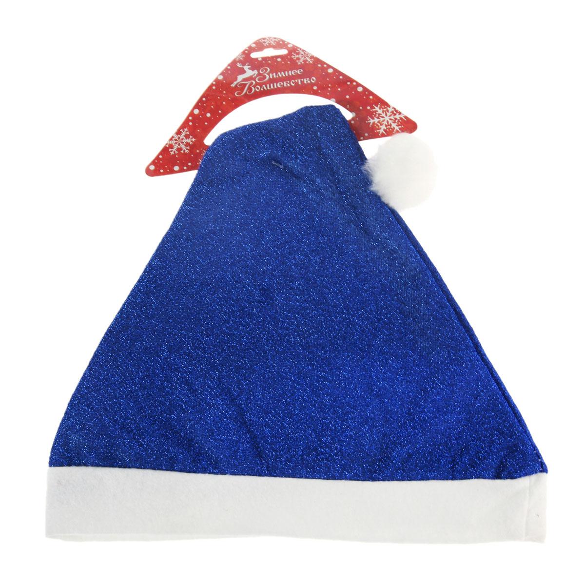Колпак новогодний Sima-land, цвет: синий. 806276806276