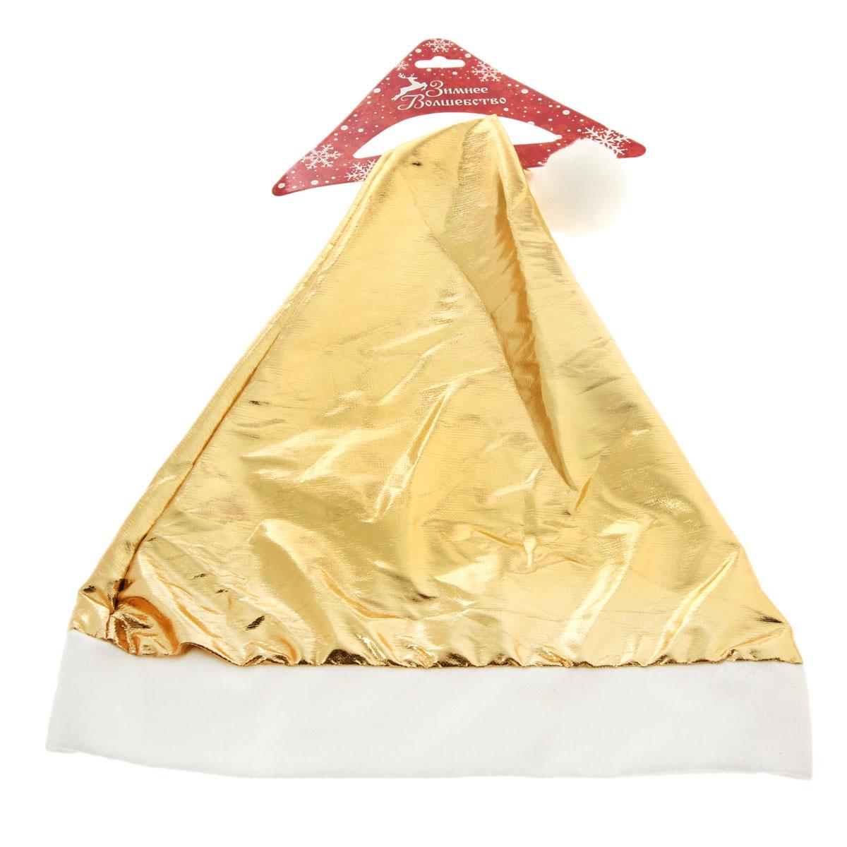 Колпак новогодний Sima-land, цвет: золотистый. 806288806288