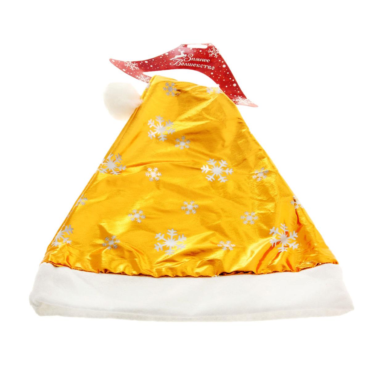 Колпак новогодний Sima-land, цвет: золотистый. 806291806291