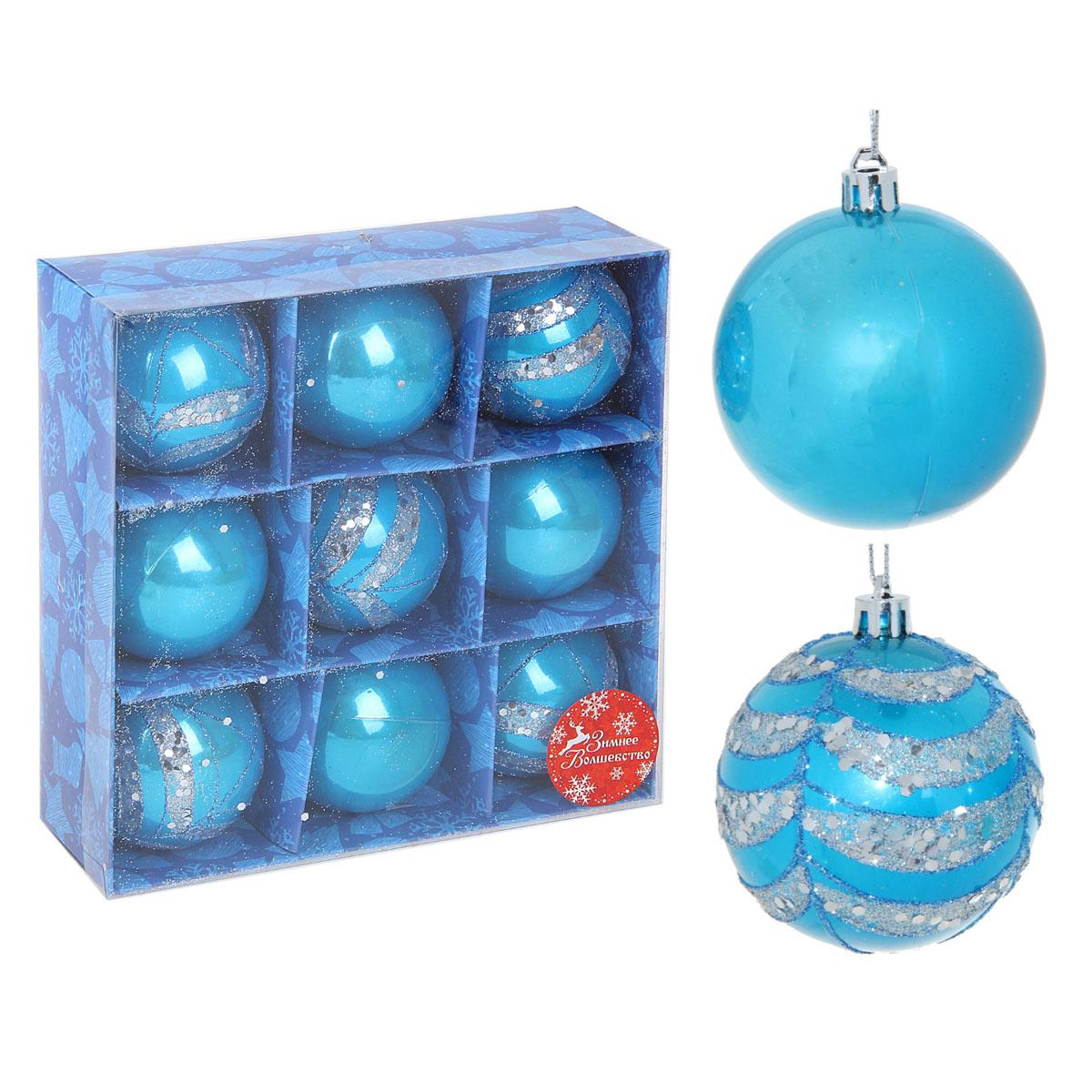 Набор новогодних подвесных украшений Sima-land Шар, цвет: голубой, диаметр 6,5 см, 9 шт. 813055813055Набор новогодних подвесных украшений выполнен из высококачественного пластика в форме шаров 2-х видов: четыре однотонных и пять с орнаментом и блестками. С помощью специальной петельки украшение можно повесить в любом понравившемся вам месте. Но, конечно, удачнее всего такой набор будет смотреться на праздничной елке. Елочная игрушка - символ Нового года. Она несет в себе волшебство и красоту праздника. Создайте в своем доме атмосферу веселья и радости, украшая новогоднюю елку нарядными игрушками, которые будут из года в год накапливать теплоту воспоминаний. Материал: пенопласт, пленка, текстиль.