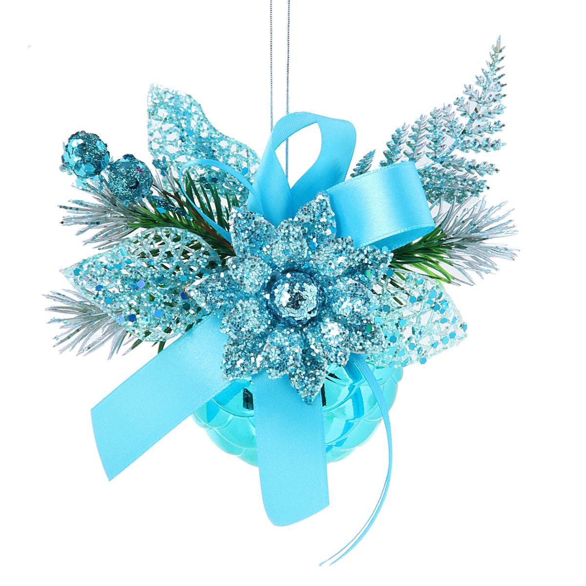 Новогоднее подвесное украшение Sima-land Шар, цвет: бирюзовый, диаметр 7 см. 813157813157Новогоднее подвесное украшение Sima-land Шар, выполненное из пластика, прекрасно подойдет для праздничного декора новогодней ели. Шар украшен веточками ели, бантом и цветочком. Для удобного размещения на елке для шара предусмотрена текстильная петелька. Елочная игрушка - символ Нового года. Она несет в себе волшебство и красоту праздника. Создайте в своем доме атмосферу веселья и радости, украшая новогоднюю елку нарядными игрушками, которые будут из года в год накапливать теплоту воспоминаний. Коллекция декоративных украшений принесет в ваш дом ни с чем несравнимое ощущение волшебства! Откройте для себя удивительный мир сказок и грез. Почувствуйте волшебные минуты ожидания праздника, создайте новогоднее настроение вашим дорогим и близким. Диаметр шара: 7 см. Материал: пластик, текстиль.
